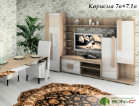 "Гостиная ""Карисма 7"" МДФ"