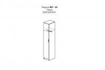 """""""Милена""""МЛ-05 Пенал(2230х450х650)"""